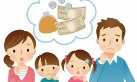 別讓國稅局找你麻煩,借錢給孩子記得寫借據