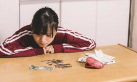 教你如何用合法管道對付借錢不還的人