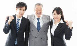 2019-01-14-借貸-民間借貸3分利息合法嗎?