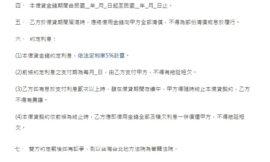 2020-02-27 武漢疫情衝擊工作,大景氣低迷借錢度小月才能過日子!
