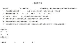 2020-02-05-武漢肺炎衝擊旅遊業,飯店老闆借貸度難關